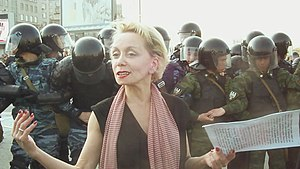 Evdokiya Germanova 6 may 2012 (05).jpg