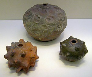 Caltrop - Exploding gunpowder caltrops from the Yuan Dynasty at the National Museum of China