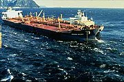 Exxon Valdez offloading its remaining crude oil to another tanker three days after the vessel grounded.