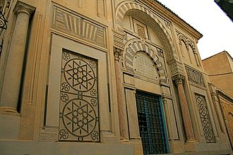 Medina of Tunis - Facade of the mausoleum of Hammouda Pasha, part of his mosque