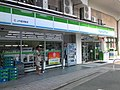 FamilyMart JR Meinohama Station Shop.jpg