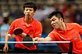 Fan Zhendong Lin Gaoyuan ATTC2017 1.jpeg
