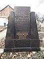 Farkasréti Jewish cemetery. Rosenthal family. - Budapest.JPG