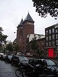 Fatihmosqueamsterdam