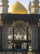 Fatimah Ma'sumah Shrine Qom 22