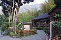 Fenqihu Historical Exhibition House 奮起湖文史陳列室 - panoramio.jpg