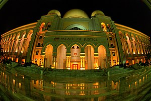 Fish-eye photo of Palace of Justice, Putrajaya, Malaysia.jpg