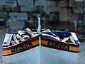 Fisher boat (125686252).jpg