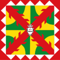 Flag of Huesca.svg