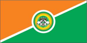 Taita–Taveta County - Image: Flag of Taita Taveta County