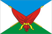 Flag of Verhnemamon rayon (Voronezh oblast).png