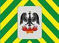 Flag of Vidnoye (2014).jpg