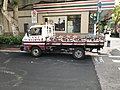 Ford Econovan of Daily Air Parked at Guangfu North Road, Songshan District, Taipei 20171001.jpg