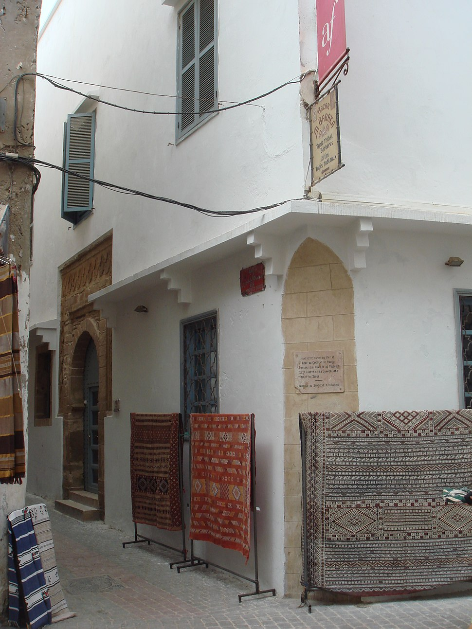 Former French Consulate in Essaouira