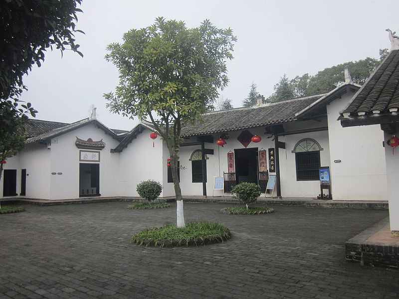 File:Former Residence of Huang Xing, picture4.jpg - Wikipedia