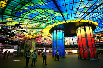 The Dome of Light at Formosa Boulevard Station of Kaohsiung MRT FormosaBoulevardStation.JPG