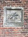 Fragmentenmuur gemeentemuseum Den Haag 24.jpg