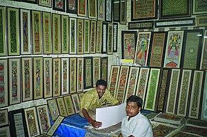 Dilli Haat - Image: Framed Madhubani art in a shop