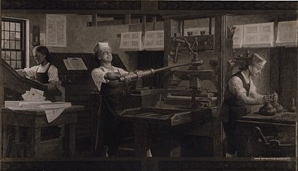 Benjamin Franklin (center) at work on a printing press. Reproduction of a Charles Mills painting by the Detroit Publishing Company. Franklin the printer.jpg