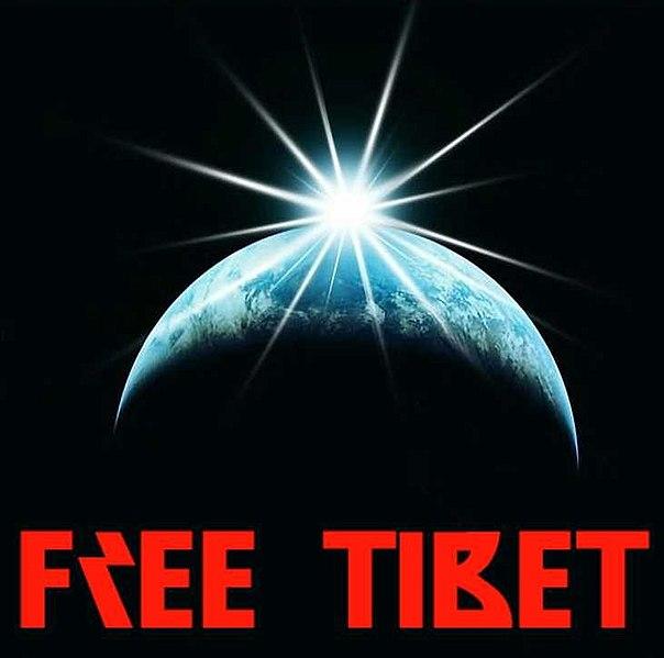 File:FreeTibetclipart.jpg