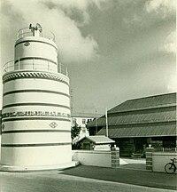 Friday mosque minaret Male1981.jpg