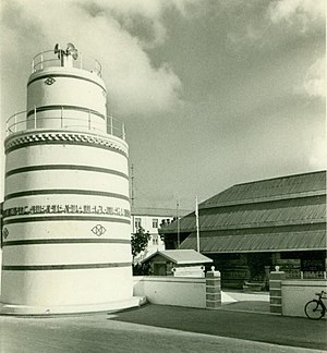 Malé - Image: Friday mosque minaret Male 1981