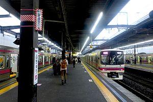 Fuchū Station (Tokyo) - The platforms in November 2015