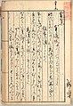 Fujitani Gesangsblätter.jpg