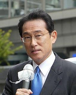 2021 Liberal Democratic Party (Japan) leadership election Political party leadership elections in Japan