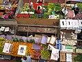 GDL San Juan de Dios frutas.jpg