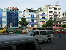 Chittagong - Wikipedia, the free encyclopedia