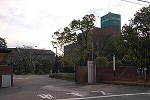GS Yuasa - Image: GS Yuasa Kyoto HQ 01