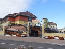 Gardaland Hotel Resort