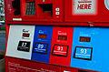 GasStationPump4.jpg