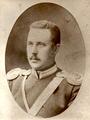 Gen Zygmunt Lempicki.png
