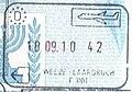 Germany Weeze passport stamp.jpg