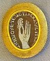 Glittica romana, mano e orecchioo con iscrizione 'ricorda le mie simpatie', sardonice, I sec dc..JPG