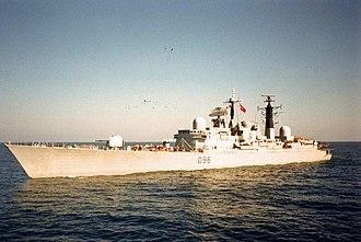 Armilla patrol - Image: Gloucester Gulf 86 edited