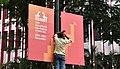 Goa prepares to welcome the 49th International Film Festival of India (IFFI-2018), in Panaji, Goa on November 19, 2018 (2).JPG