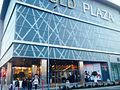 Gold Plaza Baia Mare.jpg