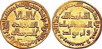 Al-Walid II - Gold Dinar of Caliph Al-Walid II.