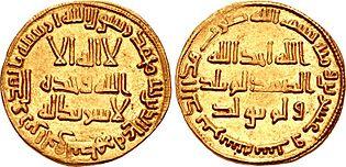 Монеты арабского халифата цена 100 рублей 93