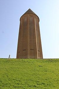 Gonbad-e Qabus tower2017.jpg