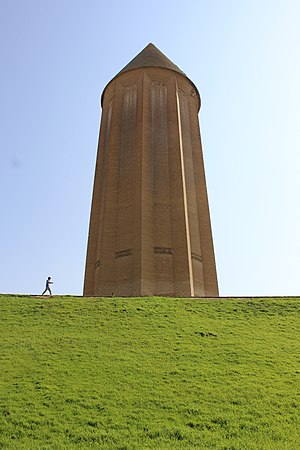 Gonbad-e Kavus - The tower is a remnant of Ziyarid architecture.