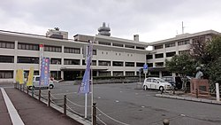 Goto city office.JPG