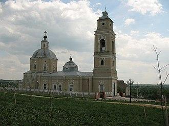 Krasnogvardeysky District, Belgorod Oblast - Image: Grad Livensk panoramio