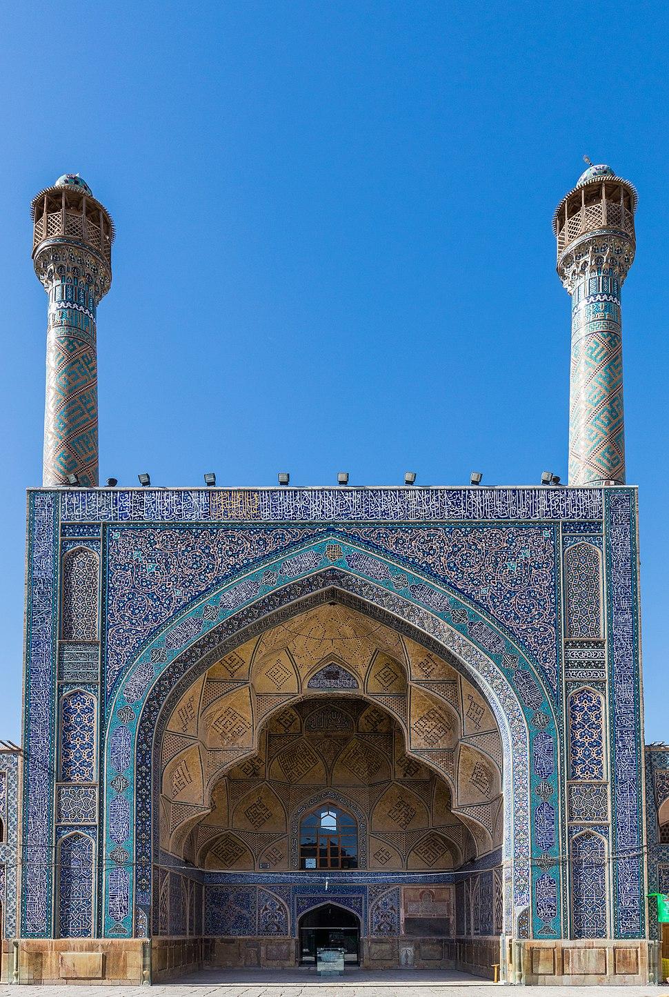 Gran Mezquita de Isfah%C3%A1n, Isfah%C3%A1n, Ir%C3%A1n, 2016-09-20, DD 24