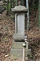 Grave of Yoshimoto Imagawa (Buddhist Style), Sakae-cho Toyoake 2012.JPG