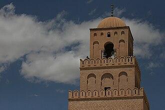 Cupola - Image: Great Mosque Minaret Kairouan, Tunisia
