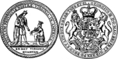 Great Seal of Virginia - George III.png
